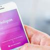 instagram va opri likeurile